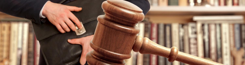 Юридические вопросы, законы, комментарии